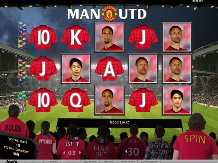 Manchester United Slot playtech