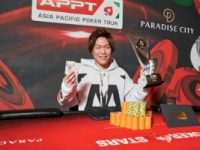 Japan's Yuki Ko Wins 2018 APPT Korea National Championship for $31,800