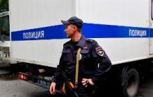 Russian Authorities Arrest 100 People in Illegal Gambling Crackdown