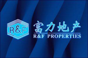 guangzhou_rf_properties_co_ltd_293-300x200.jpg